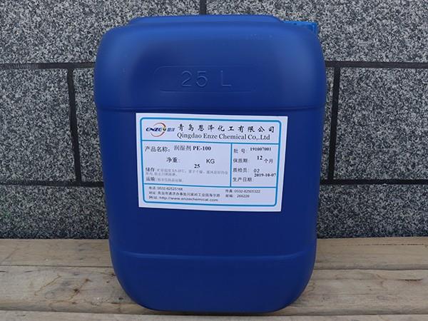 润湿剂 PE-100