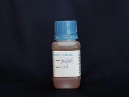 防闪锈剂CK46