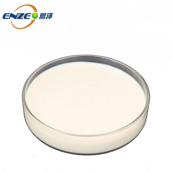 铁锈转化剂N680-青岛恩泽化工