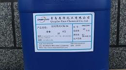 从储存浮罐的角度看待防闪锈剂的重要性