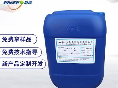 聚氨酯增稠剂 PU-40