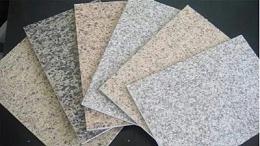 水包砂和真石漆有哪些区别?水包砂涂料好处更多
