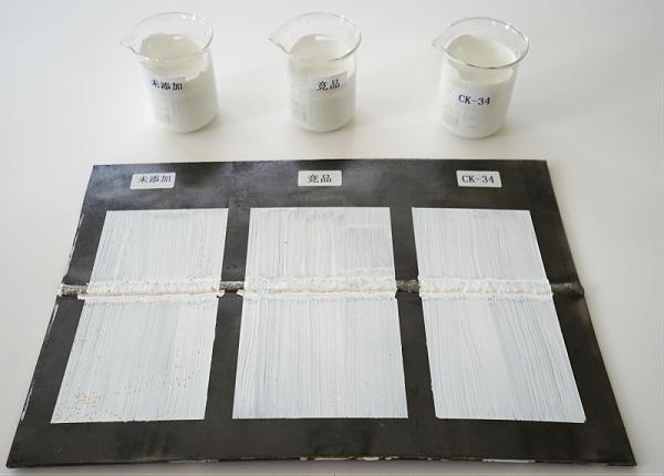 埋弧焊防闪锈剂生产厂家-青岛恩泽化工