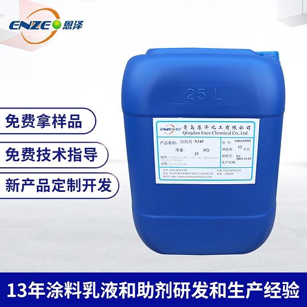 消泡剂的消泡原理,消泡剂的正确使用方法