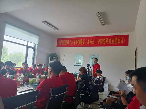 防闪锈剂专业生产制造商-青岛恩泽化工
