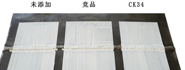 防闪锈剂在焊缝上的对比