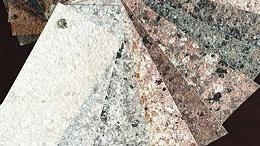 在使用多彩水包砂之前,如何鉴别水包砂?