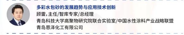 青岛恩泽化工总经理