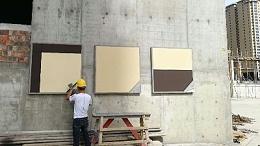 冬季外墙真石漆施工注意事项