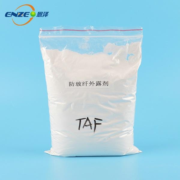恩泽化工防玻纤外露剂TAF